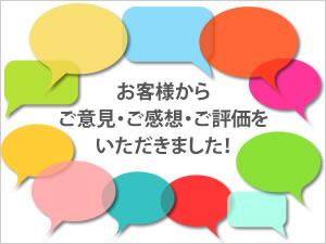 feedbackimg