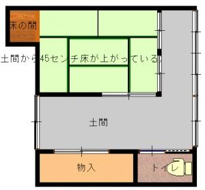 旭区・山口工事前-平面図(1階)