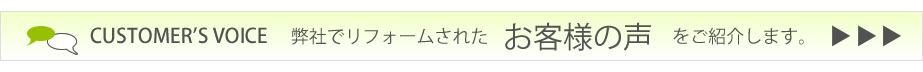 title_sekoujissekihyo