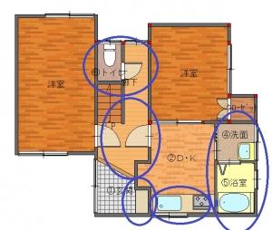 砂辺邸工事後-平面図(1階)